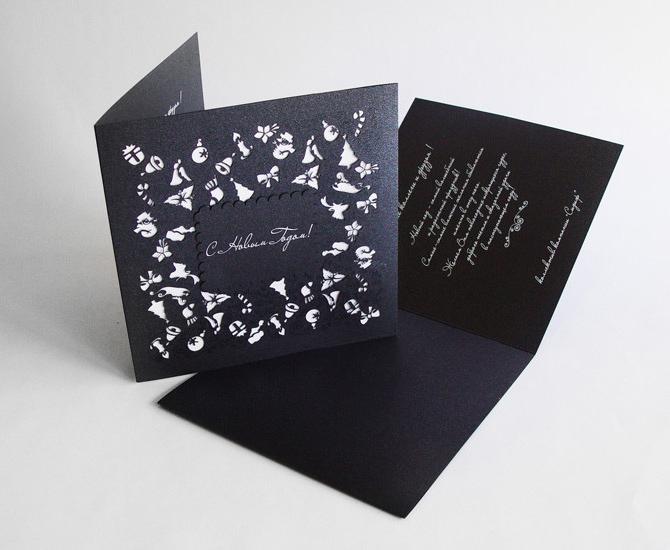 Дизайнерская открытка магазин москва